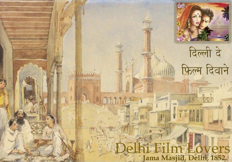 दिल्ली दे फिल्म दीवाने   Delhi Film Lovers