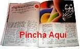 Revista Liceana