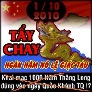 13/11 va 14/11 kỉ niệm 45 năm ngày thành lập trường KT đó - Page 2 Boycott1000namtl-781434