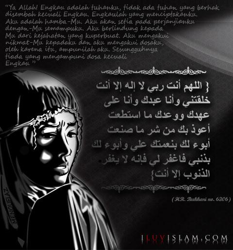 الرسلة من اخ المسلم