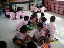กิจกรรมในห้องเรียน