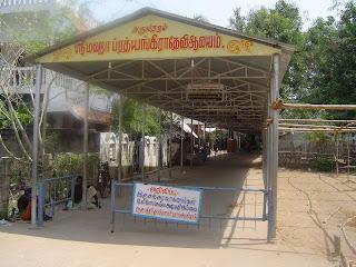 Sri Maha Prathyangira Devi - Ayyavadi