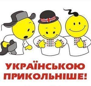 Цитати вислови афоризми українською