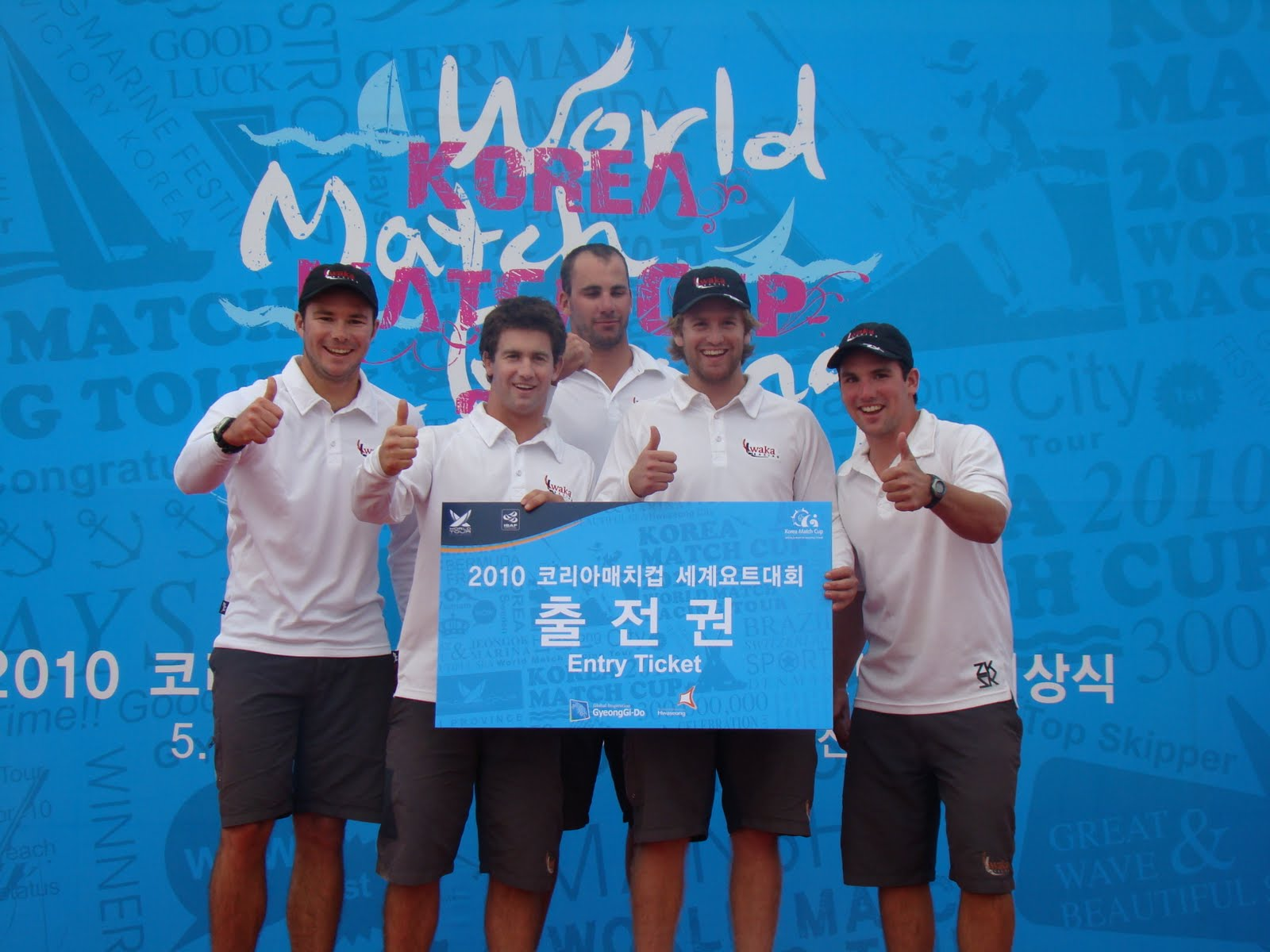 WMRT: Future Talent Phil Robertson with WAKA Racing Wins Korea Match