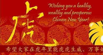 Happy CNY 2010