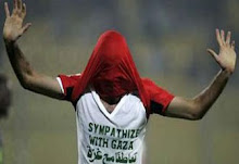 إلى غزة المحاصرة