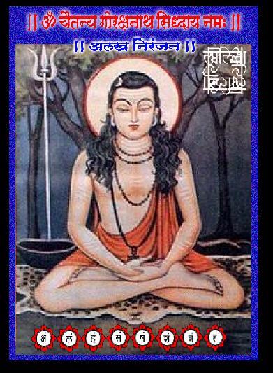 Yogendra Nath Yogi