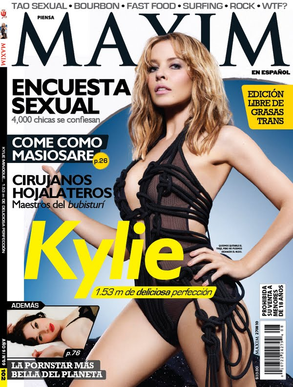 kylie minogue maxim