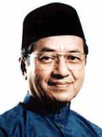 Short essay about tun dr mahathir