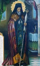 Άγιος Μακάριος Κορίνθου