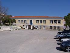 Δημοτικό Σχολείο Καλλιμασιάς
