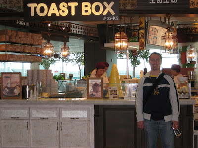 toast box history The official colonial williamsburg history and citizenship site featuring colonial history, research, podcasts, teacher resources, kid's games, and support the.