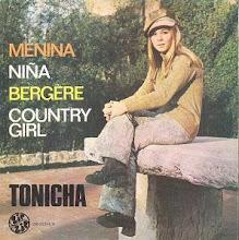 Menina (quatro versões) 1971
