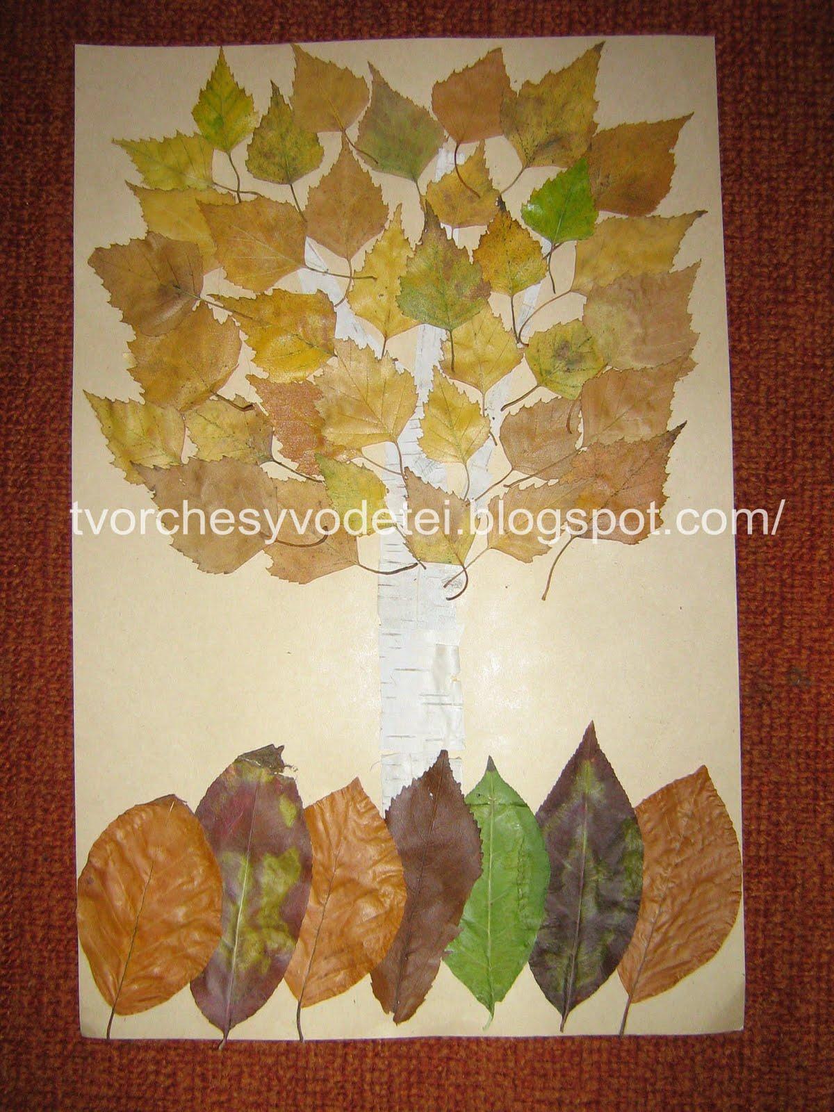 Машина из листьев своими руками