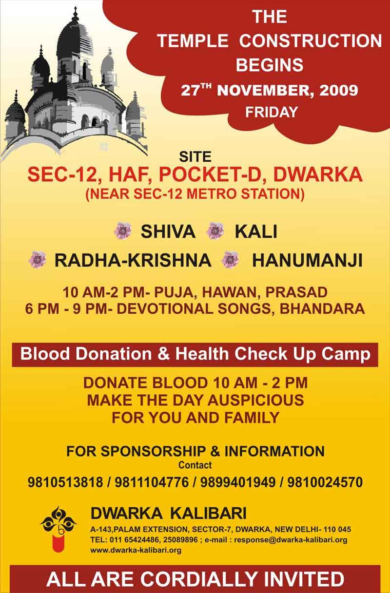 topic on blood donation camp সে স্বপ্নকে বাস্তব করলেন তেহট্টের বাজারপাড়ার মেয়ে সৌমিতা মণ্ডল। মা-বাবার আদরের  একমাত্র মেয়ে জেদ ০৭ জুলাই,২০১৮ blood donation camp.