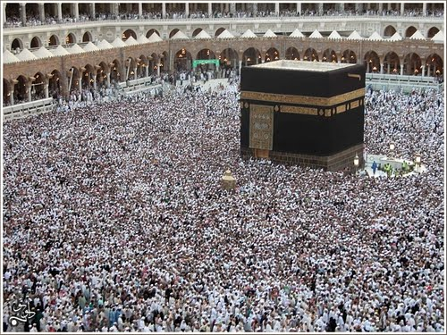 My Blog Spot: The Importance of Hajj