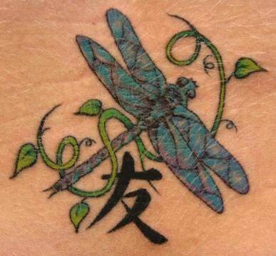 Insect Tattoo Designs