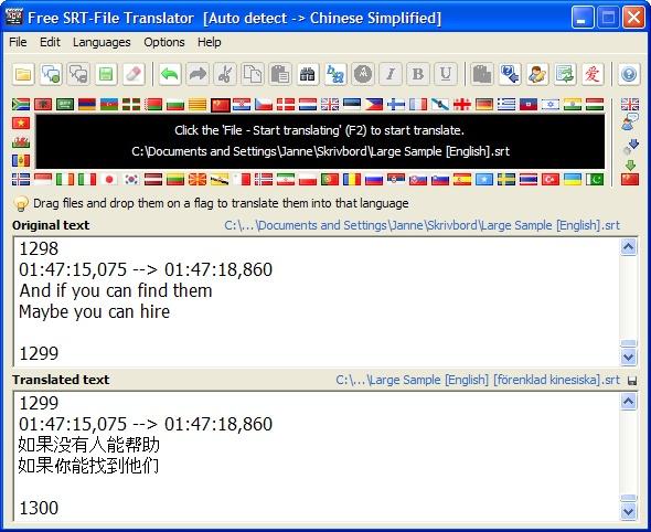Free SRT-File Translator (traduce archivos srt)