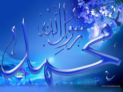 TOP AMAIZING ISLAMIC DESKTOP WALLPAPERS: Holly Muhammad name (P.B.U.H)