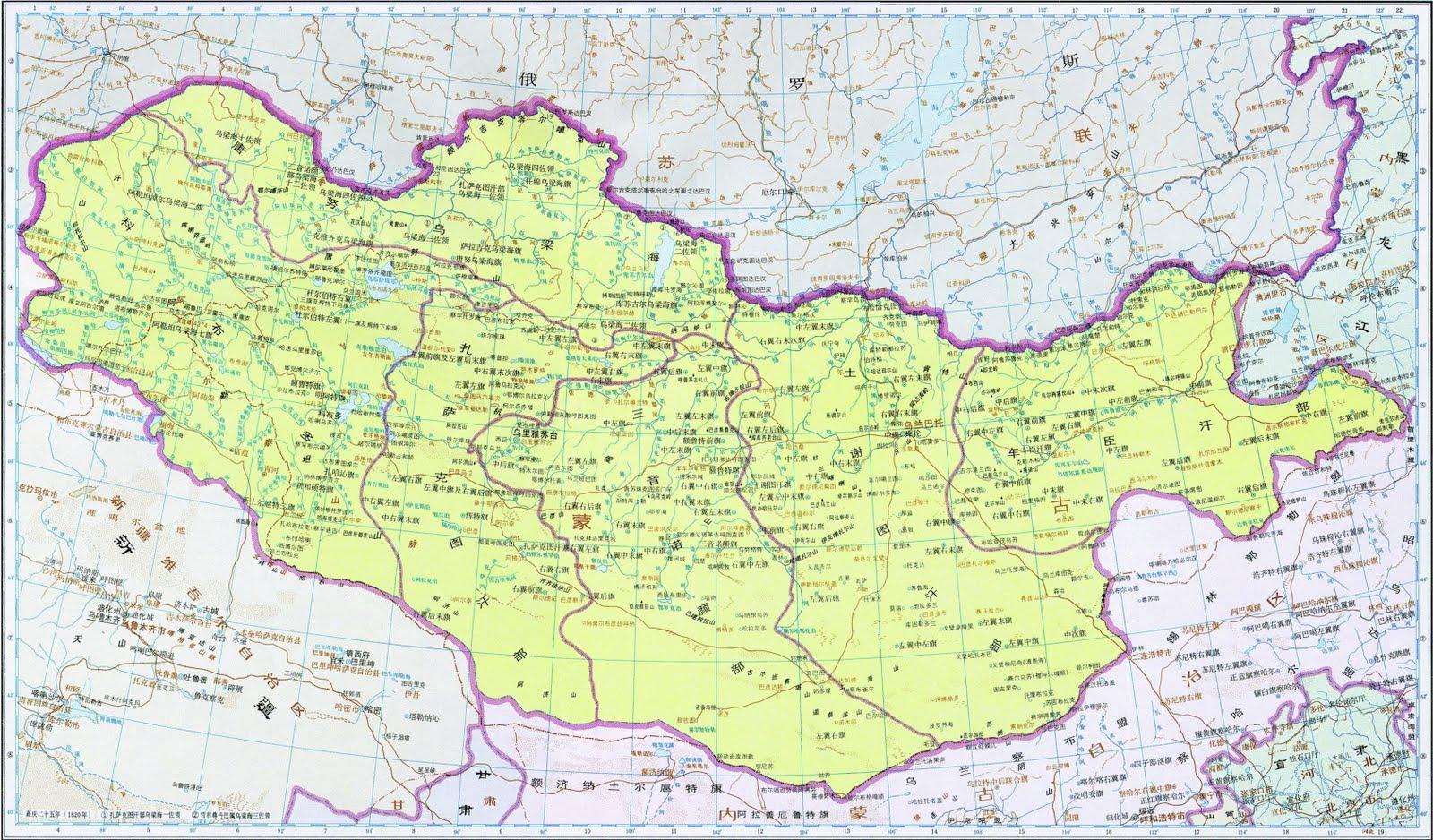 монгол орны газрын зураг