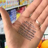 A to-do list tattoo