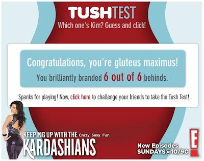 Tush Test