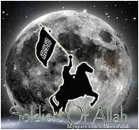 Fisabilillah Al-juhd