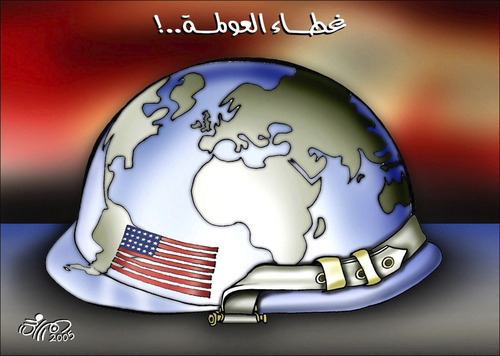 العولمة واقتصاديات الوطن العربي globalization_guise_664785.jpg