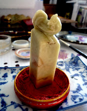 sceau chinois le coq