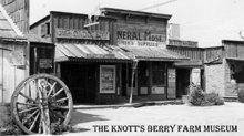 The Knotts Museum