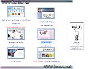 www.hanaa.net
