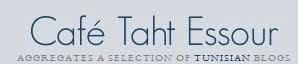 مجمّع المدوّنــات التونسية