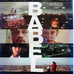 BABEL Babale+2