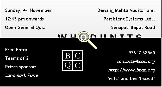 whodunits 2007