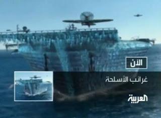 غرائب الأسلحة فيلم وثائقي من قناة العربية