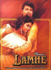 Lamhe (1991) - Anil Kapoor and Sridevi