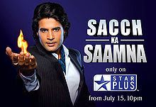Sach Ka Saamna on star Plus at weekends at 11 PM starring Rajiv Khandelwal
