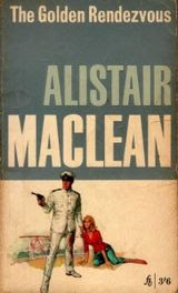 The Golden Rendezvous (published in 1962) - by Alistair Maclean - an action packed ocean thriller on a cruise ship