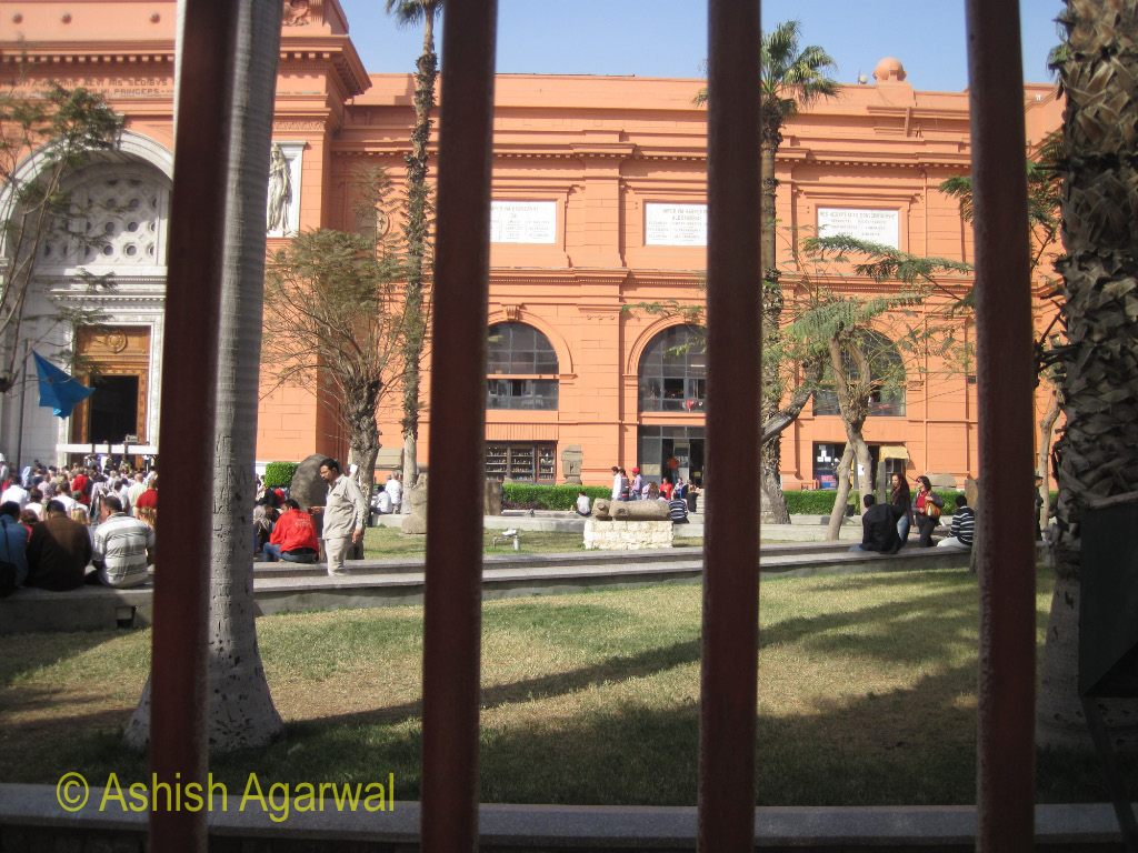 View of the Egyptian Museum in Cairo, through the bars outside the building