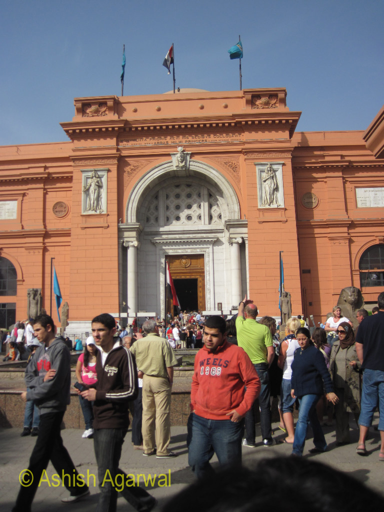 People walking out of the Egyptian Museum in Cairo