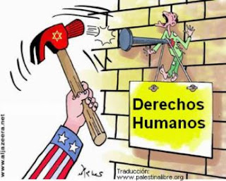 El inform tiko los derechos humanos i parte for Oficina del ciudadano