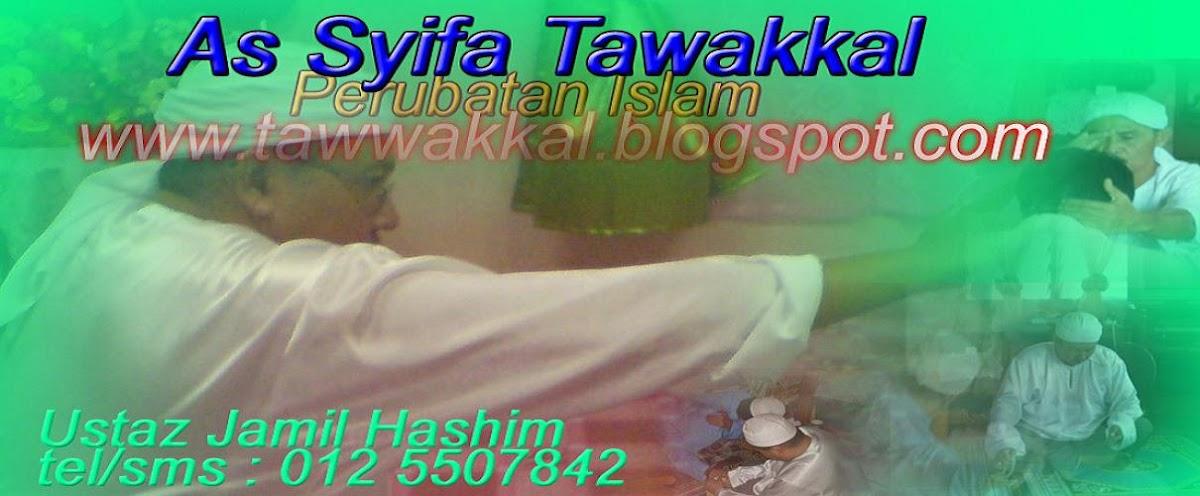 Pusat Perubatan Islam AS SYIFA TAWAKKAL