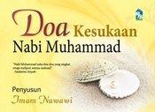 [Doa+Kesukaan+Nabi+Muhammad.jpg]