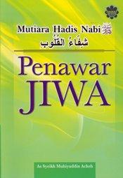 [Mutiara+Hadis+Nabi+-+Penawar+Jiwa+(Shifa+Ul-Qulub).jpg]