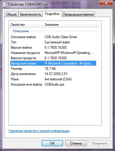 Instant Messenger Software