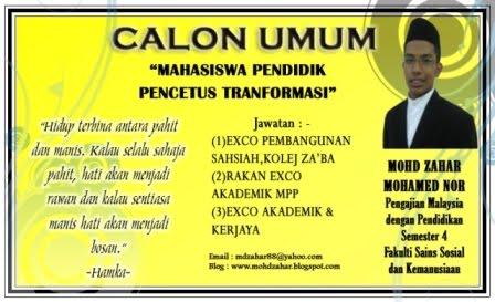 """""""CALON UMUM BAGI PILIHANRAYA KAMPUS UPSI SESI 2009/2010"""