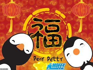 Lunar New Year Desktop Wallpaper