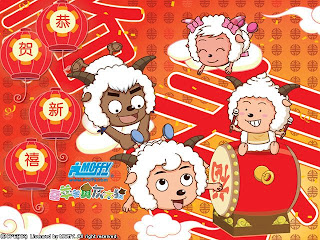 Lunar New Year Wallpaper