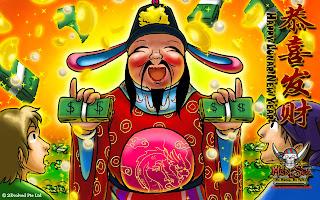 Download Lunar New Year Desktop Wallpapers