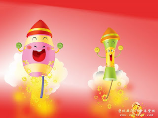 Chinese New Year Cartoon Wallpaper